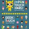 Geek Touch 2019 à Lyon